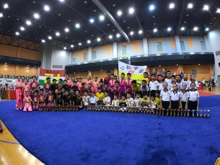 Xuan Sports Schools