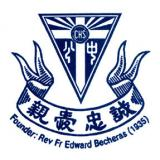 Catholic High School (Primary)